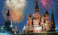Moskva i Sankt Peterburg (avionom)