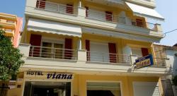 Vila Viana (Evia)